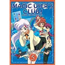 Magic Users Club 05: My Secret Wish