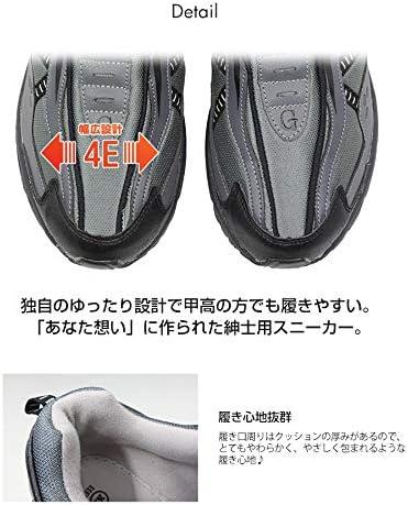 ウォーキングシューズ メンズ 軽量 幅広 4e 防滑 反射板搭載 滑りにくい