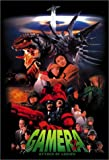Gamera  - Attack of Legion