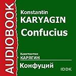 Confucius [Russian Edition]   Konstantin Karyagin