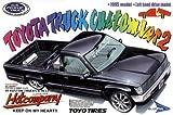 aoshima models - Aoshima #2 Toyota Truck