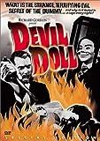 Devil Doll (Special Edition)
