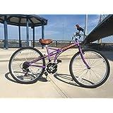 Columba 26 Inch Folding Bike Shimano 18 Speed Lavender (SP26S_LVD)