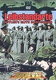 The War File - Leibstandarte: Hitler's Elite Bodyguard [UK Import]