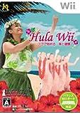 Hula Wii フラで始める 美と健康!