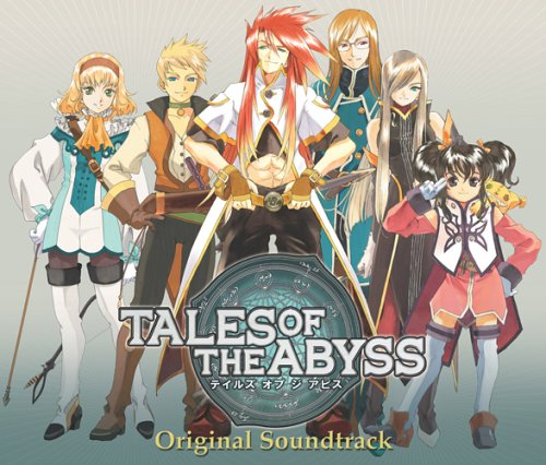 Price comparison product image Tales of the Abyss [4cd]