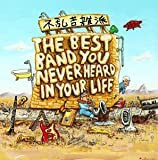 : The Best Band You Never Heard In Your Life