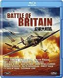 空軍大戦略 [Blu-ray]