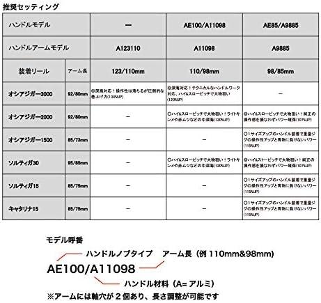 スタジオオーシャンマーク AE100/A11098(L)-BB ブルーブラック