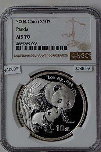 2004 CN NG0609 China 10 Yuan NGC MS70 rare in this grade silver DE PO-01 NGC