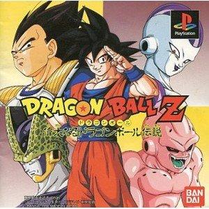 Dragon Ball Z: Legends [Japan Import] (Dragon Ball Z Legend Of Goku 2)