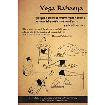 Yoga Rahasya - Therapy compilation: Amazon.es: Deportes y ...