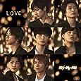 LOVE(初回盤B)