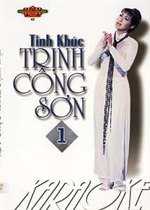 Tinh Khuc: Trinh Cong Son 1 (Karaoke)