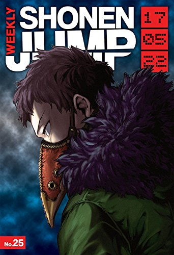 (Weekly Shonen Jump Vol. 275: 05/22/2017)