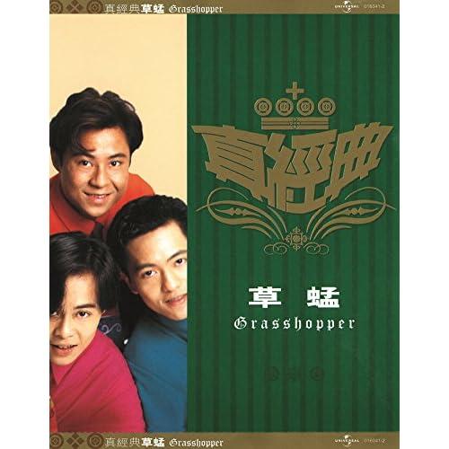 Lai Lai Lai Mp3 Song Joker Edition: Ai Yi Ci Bian Gou (Album Version) By Vivian Lai And Yat