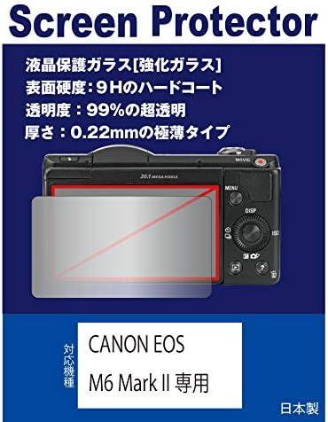 【強化ガラスフィルム 硬度9H 厚さ0.22mm 透明度99%】CANON EOS M6 Mark II 専用 液晶保護フィルム(強化ガラスフィルム)