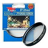 Kenko 77mm R-Cross Screen Camera Lens Filters