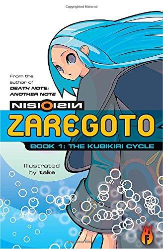 Read Online Zaregoto, Book 1: The Kubikiri Cycle ebook