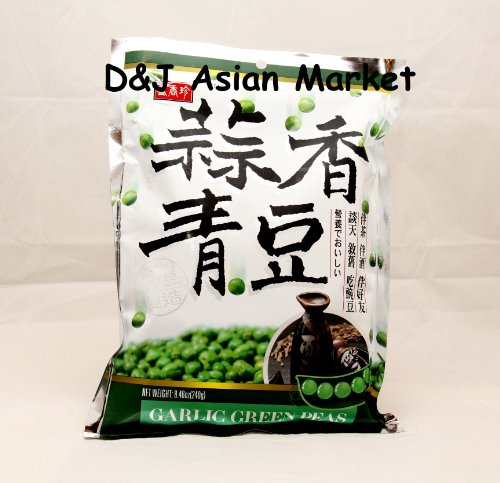 Shengxiangzhen Garlic Green Peas 8.46oz (Pack of 4) by DragonMall Gourmet