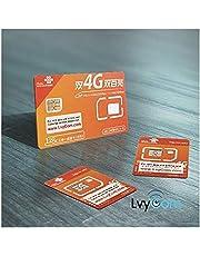 SIM Card Cina: 1GB 4G LTE data + 50 minuti chiamate locali o 100 sms, Chiamate e SMS Ricevuti Gratis!