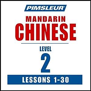 Chinese (Mandarin) Level 2 Speech
