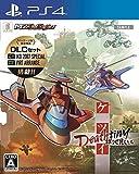 ケツイ Deathtiny ~絆地獄たち~ - PS4