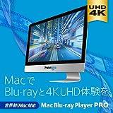 【高画質、高音質で楽しむ! Macでブルーレイが見られるソフト】Mac Blu-ray Player PRO 1ライセンス|ダウンロード版