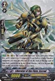 Cardfight!! Vanguard TCG - Liberator of the Flute, Escrad (BT10/012EN) - Booster Set 10: Triumphant Return of the King of Knights