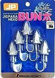 メジャークラフト ジグパラヘッド ブンタ ダートタイプ JPBU-DART