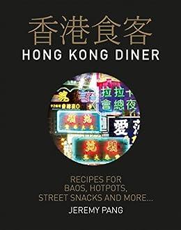 Hong kong diner kindle edition by jeremy pang cookbooks food hong kong diner by pang jeremy fandeluxe Images