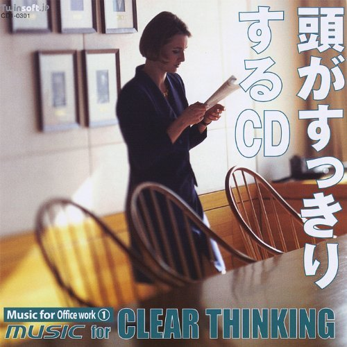 music-for-officework-1-music-for-clear-thinking-by-twin-soft-2008-07-29