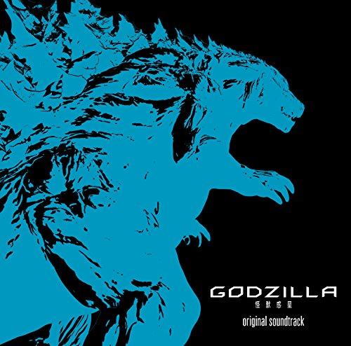 Godzilla Kaijuu Wakusei Ost