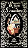 Russian Tarot of St Petersburg, Yury Shakov, 0880795832