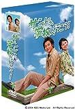 [DVD]サンドゥ、学校へ行こう! DVD-BOX 1