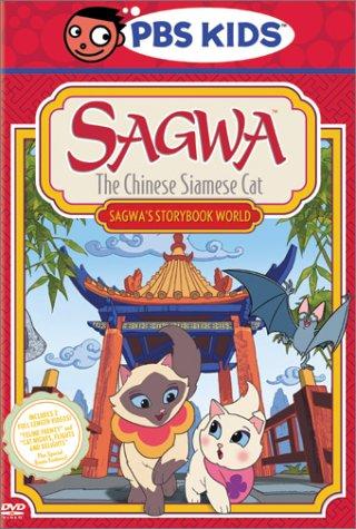 Sagwa - Sagwas Storybook World