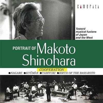 Amazon.co.jp: コゥオペレーション/篠原眞 作品集: 音楽