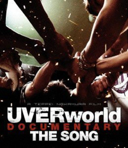 UVERworld - Documentary the Song (Japan - Import)
