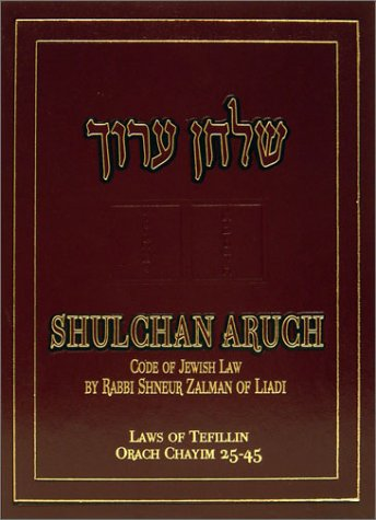 Shulchan Oruch English Vol 2 Orach Chaim 25-45 (English and Hebrew Edition) pdf epub