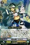 カードファイト!! ヴァンガードG 月桂の騎士 シシルス/ 時空超越(G-BT01)シングルカード