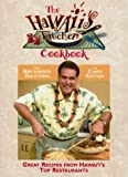 The Hawaii's Kitchen Cookbook, Brickwood Galuteria, 0974267228