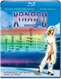 Xanadu [Blu-ray] (Bilingual)