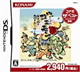 Ganbare Goemon: Toukai Douchuu (Konami the Best) [Japan Import]