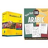 Rosetta Stone Arabic Conversation Bundle