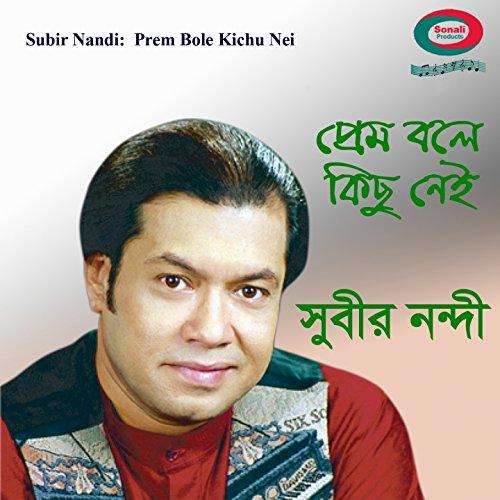 Zhilik lends voice to Subir Nandi-composed song