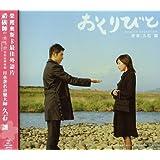 Departures (OST)