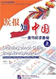 Learning about China from Newspapers : Elementary Newspaper Reading, , 7561914539
