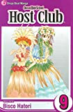 img - for Ouran High School Host Club, Vol. 9 book / textbook / text book