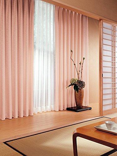 東リ 光沢糸で表現した光る波模様 カーテン1.5倍ヒダ KSA60184 幅:200cm ×丈:180cm (2枚組)オーダーカーテン   B077TBTJR6