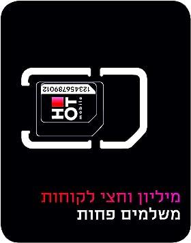 Hot Mobile - Tarjeta SIM Prepago, Israel, 40 GB, 3000 Minutos, 3000 SMS, 4G | LTE, Muy Alta Velocidad, Sin Permanencia, Subscricpiones ni Compromisos: Amazon.es: Electrónica